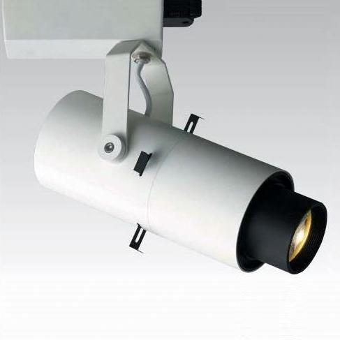Scope 26W TRACK LIGHT